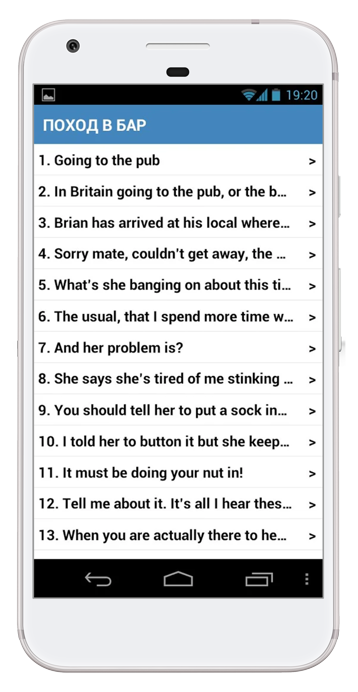 Pub English on smartphone with Android - sentences list