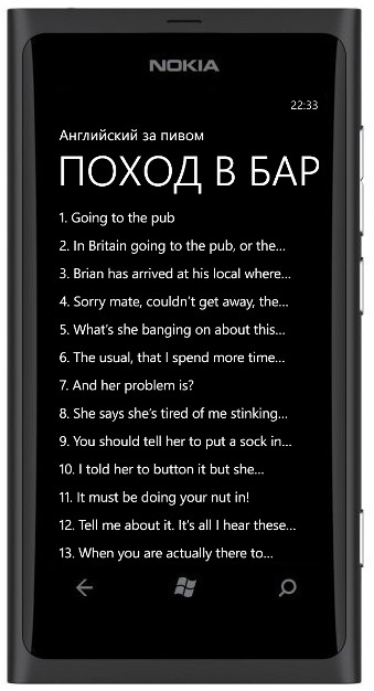 Pub English on smartphone with Windows Phone - sentences list